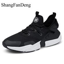Купить с кэшбэком 2019 New Fashion Men Shoes Brand Sneakers Fly Breathable Casuale Shoes Lightweight Plus Size 45 Sapatos Non-Slip Footwear