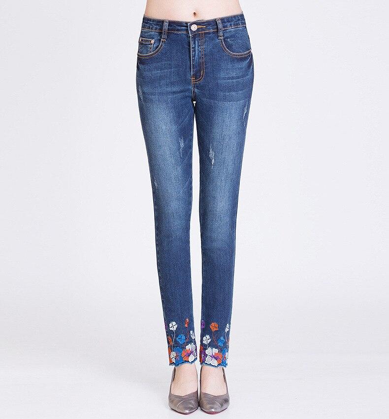 KSTUN FERZIGE Women's Jeans High Waist Stretch Slim Fitness Jeans Woman Embroidery Femme Pencils Denim Pants Blue Push Up Sexy Lady 16