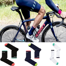 2017 New Cycling Socks Men Women Professional Breathable Sports Bike Socks