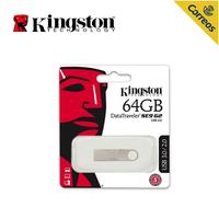 Kingston Technology 64GB USB Flash Drive USB Type A connector Pendrive Stick DTSE9 G2 3.0 Pen Drive Mental Ring Memory Flash
