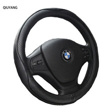 Car Interior Accessories Genuine Leather Steering Wheel Covers Embossed Steering wheel Cover For BMW For CRV  For CRV