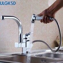 Ulgksd кухня кран на бортике смеситель вытащить опрыскиватель хромированная отделка Кухня Раковина кран водопроводной воды 360 градусов Поворот