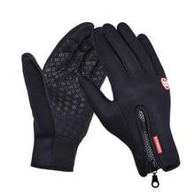 Уличные спортивные походные зимние велосипедные перчатки для мужчин и женщин ветрозащитные мягкие тёплые перчатки из искусственной кожи