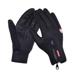Спорт на открытом воздухе Пеший Туризм Зимний велосипед велосипедные перчатки для Для мужчин Для женщин Windstopper искусственной кожи мягкие