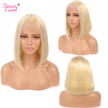 Honey Blonde Colored Human Hair Lace Front Wigs Straight Short Bob Remy Brazilian