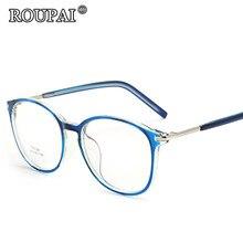 ROUPAI Brand 2017 New Hot Super Light TR90 Glasses Frame Women Men Vintage Optical Glasses Female Male Computer Eyeglasses