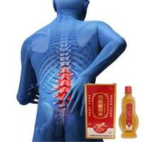 MIYUELENI Rheumatism Arthritis Treatment Snake gallbladder Stop Pain Essential oil 13ml Shoulder Muscle Joint Pain Stiff Essential Oil