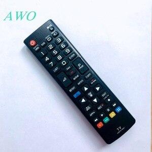 Image 4 - 9pcs  AKB73715601 High Quality Replacement Controller For LG 55LA690V/55LA860V/55LA868V Smart TV
