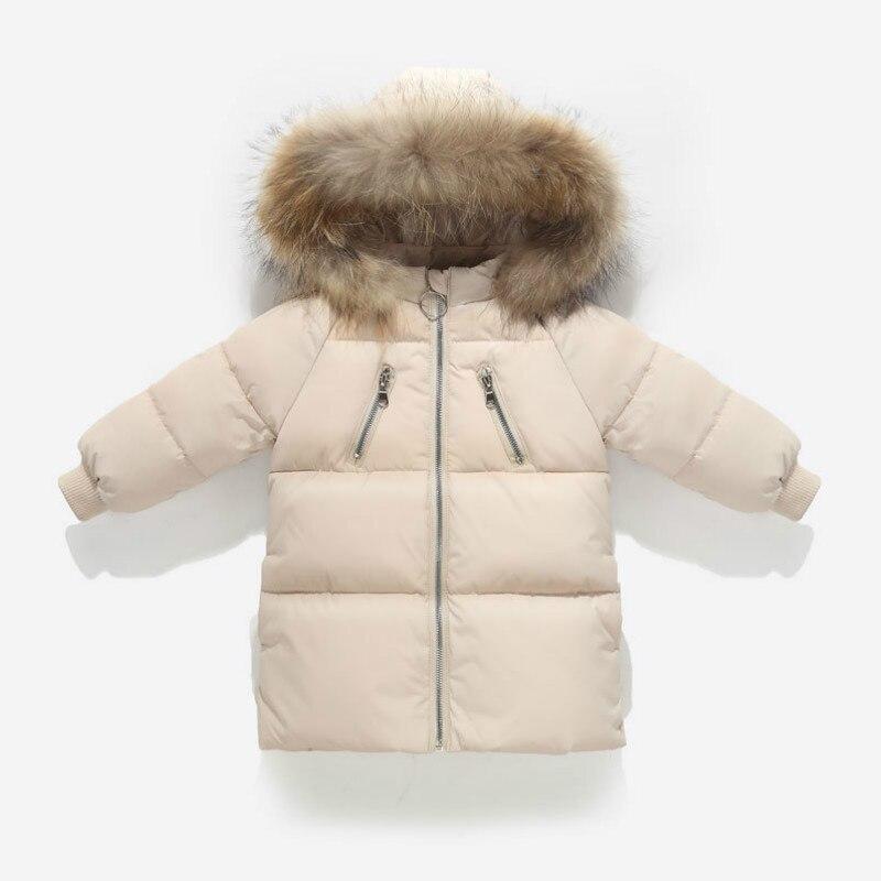 Kid Hooded Jacket 2