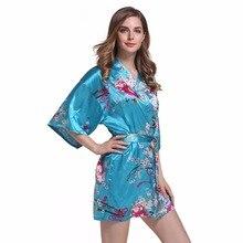 7bac0e185 Vintage Ladies  Satin Short Nightgown Sleepwear Chinese Women Robe Dress  Gown Vintage Kimono Yukata Lounge