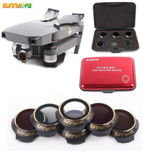 6pcs set Multi Layer Coating Film MCUV CPL ND4 ND8 ND16 ND32 Camera Lens Filter Kit