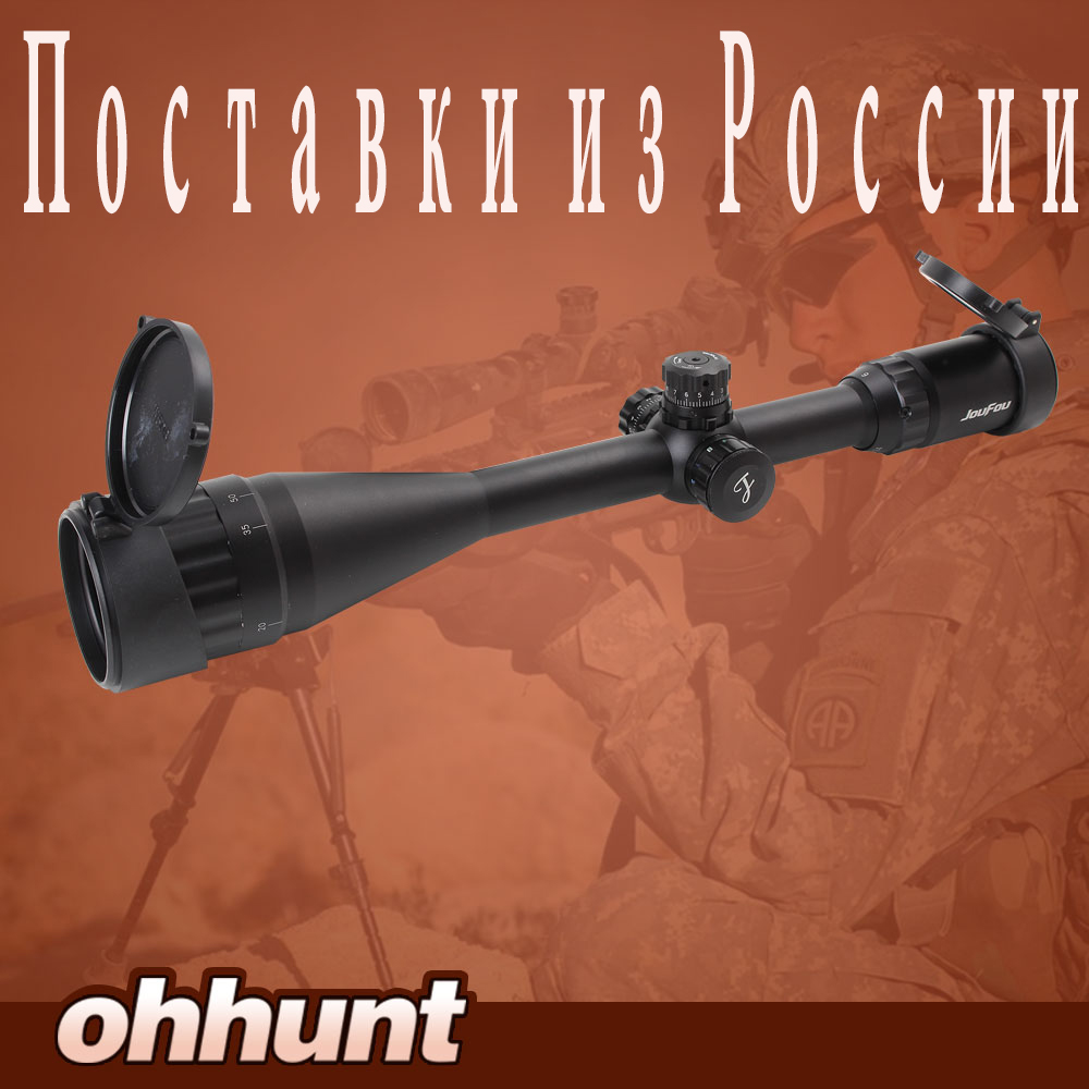 JouFou 6 24X50 AO 1 inch Hunting Rifle Scope Full Size Tactical Optical Sight Illuminated Mil