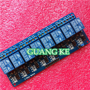 Free Shipping 8 Channel 5V Relay Module with Optocoupler For Ard uino PIC ARM AVR DSP ...