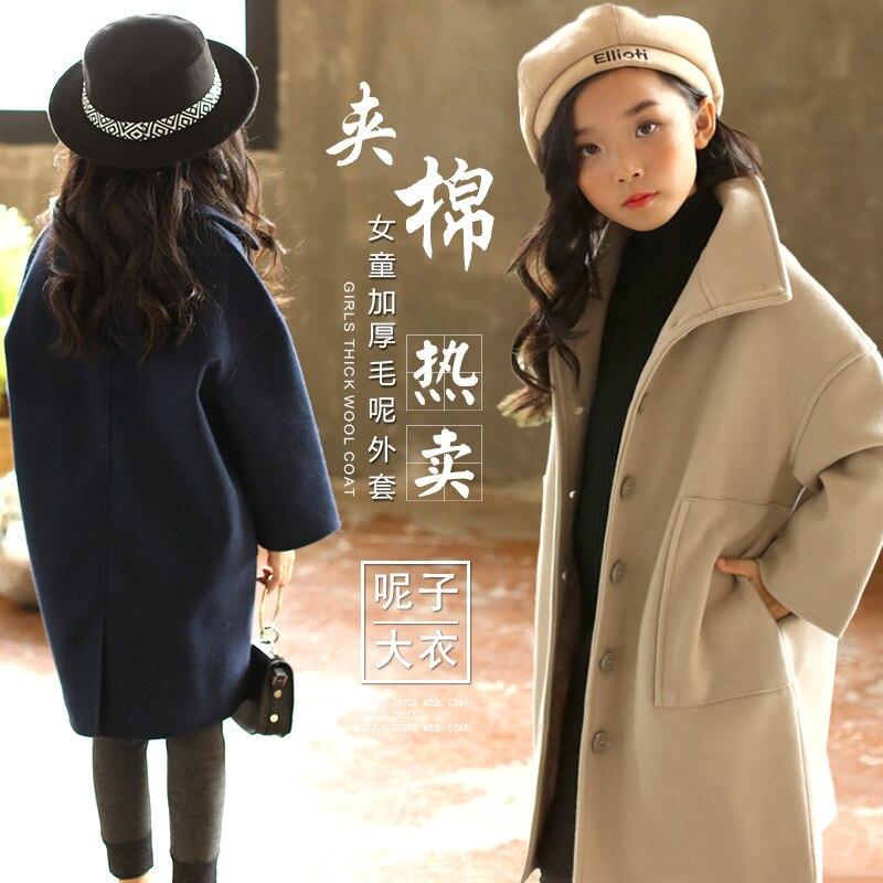 Manteaux filles hiver 2018 coréen mère et fille garde d'enfants épaississement Long porter manteau de laine pour enfants