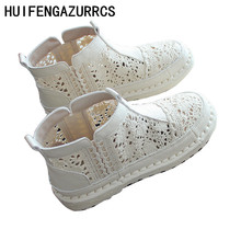 HUIFENGAZURRCS-Originally created womens literary artistic Comfortable breathable mesh fishermans Martins hollow boots