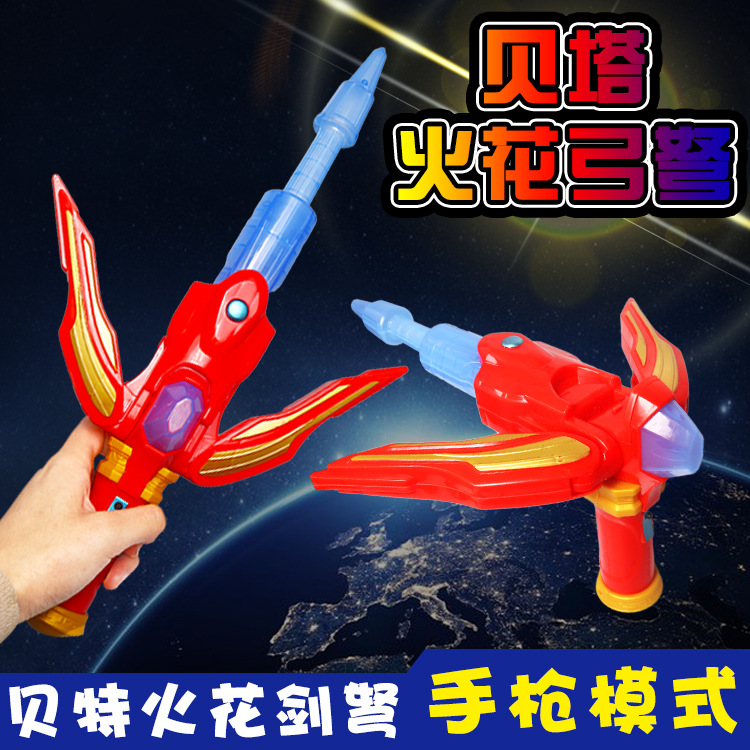 38cm ultraman shaper galaxy spark gun is a telescopic luminous and audible Ultraman Ginga weapon series Gifts for boys in Action Toy Figures from Toys Hobbies