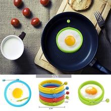 Силиконовые Круглые Кольца для яиц Жарка жареный Браконьер плесень кухонные инструменты для приготовления пищи антипригарная форма для яиц блинов