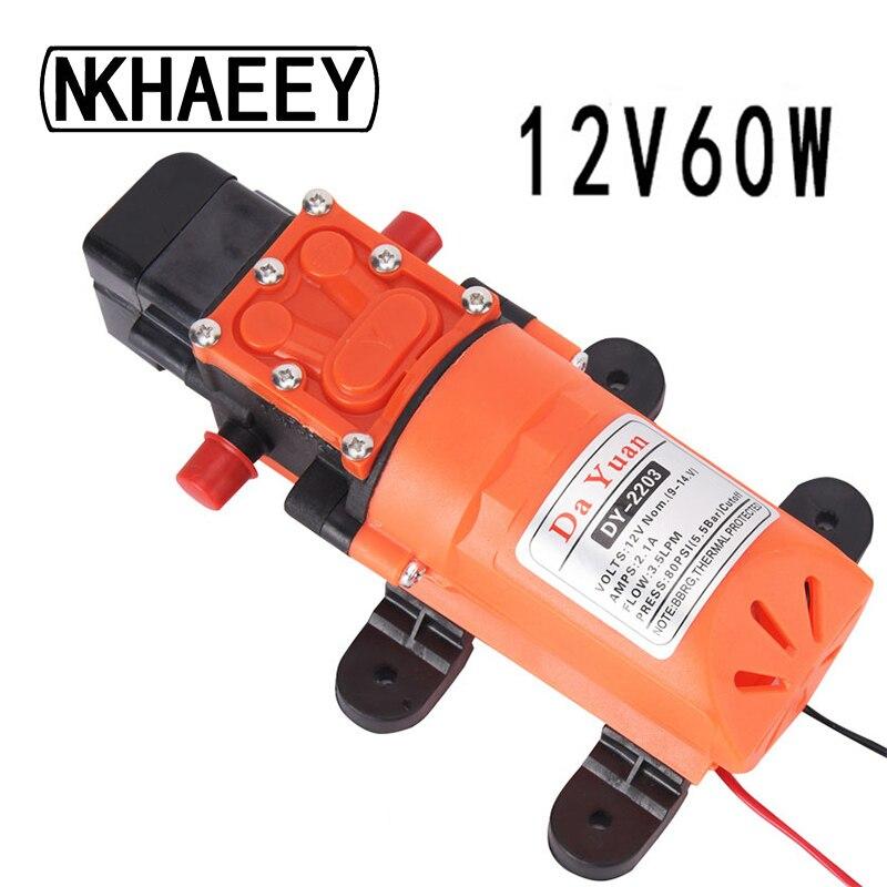 Water pump intelligent pressure switch 12v volt electric sprayer motor  motor self-priming diaphragm car wash pump