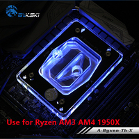 Bykski Water Cooling Radiator CPU Block Only Use For AMD 1950X Cooler Block RGB Liquid Cooling