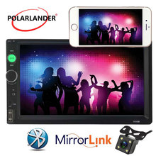 7 inch 2 Din Car MP5 MP4 video Player radio HD Bluetooth stereo USB/FM/TF rear camera steering wheel control touch screen