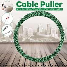 5-40 м 5 мм зеленое направляющее устройство стекловолокно Электрический кабель толкатели воздуховод змеи роддер Рыба лента провода+ два натяжителя кабеля