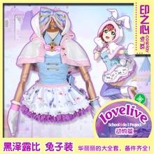 Anime love live sunshine Aqours Animal Awakening Ruby Kurosawa dress rabbit costume cosplay costume Free Shipping