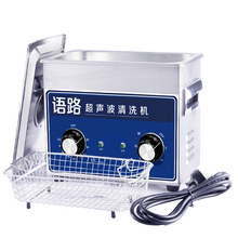 Reloj y Reloj de La Joyería limpiador ultrasónico 3.2L 120 W YL-020 laboratorio perfered equipamiento del hogar 110 V/220 V