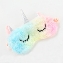 Women's Fluffy Plush Unicorn Sleeping Mask