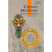 Chinas Museums Treasures of Civilization Language English Keep on Lifelong learn as long you live knowledge is priceless-285