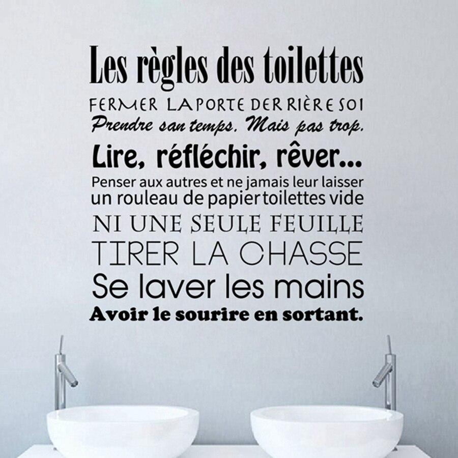 Французский Ванная комната Правила Наклейки на стену-французский Туалет ПРАВИЛА Виниловые наклейки для стен Фреска Книги по искусству обо...