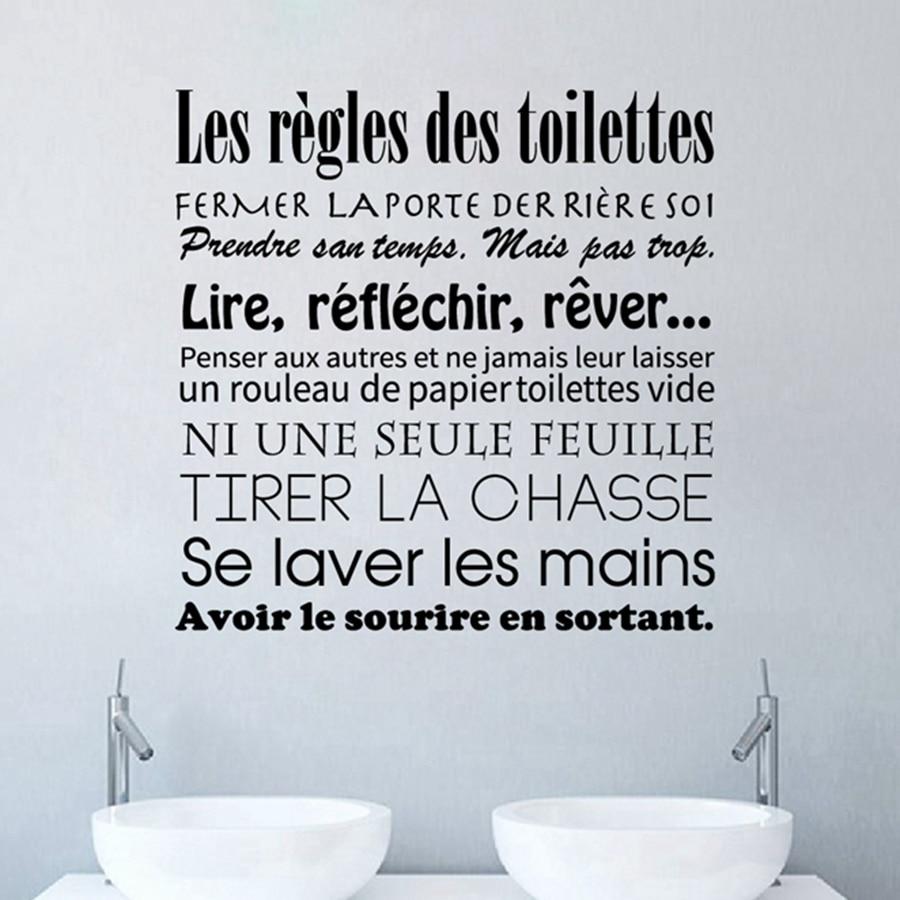 Français Salle De Bains Règles Stickers Muraux Toilette Français Règles  Vinyle Stickers Muraux Art Mural