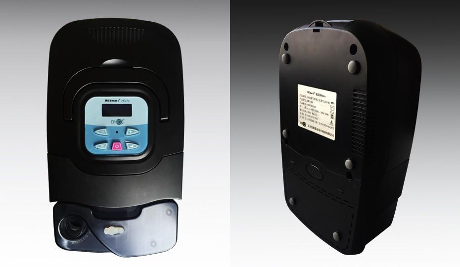 Doctodd GI APAP Auto CPAP GI APAP Machine for Sleep Snoring And Apnea Therapy APAP With Humidifier Nasal Mask Tubing and Bag (22)