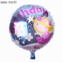GOGO PAITY The aluminum little girl birthday party balloons decorated children's toys birthday balloons wholesale(China)