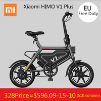 [Ücretsiz Görev] Orijinal Xiaomi HIMO V1 Artı Taşınabilir Katlanabilir Elektrikli Moped Bisiklet Elektrikli Bisiklet 100 kg Yük Max hız 25 km/saat