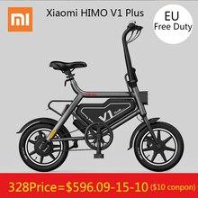 [Бесплатная Duty] Оригинальный Xiaomi HIMO V1 плюс Портативный складной Электрический Скутер мопед Электрический велосипед 100 кг загрузка макс. Скорость 25 км/ч