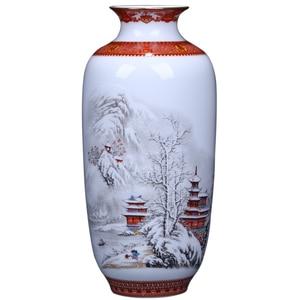 Image 1 - Antieke Jingdezhen Keramische Vaas Eierschaal Vaas Bureau Accessoires Ambachten Sneeuw Bloempot Traditionele Chinese Stijl PorcelainVase