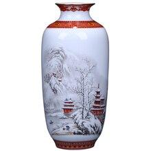 アンティーク景徳鎮セラミック花瓶卵殻花瓶デスクアクセサリー工芸雪の花ポット伝統的な中国スタイルporcelainvase