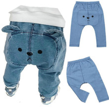 BigMa Kids Children's Toddler Baby Spring Boy Casual Pants