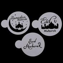 3 قطعة عيد مبارك الكوكيز Stencil رمضان مسلم القهوة كعكة الإستنسل قالب البسكويت فندان قالب الكعكة أدوات تزيين