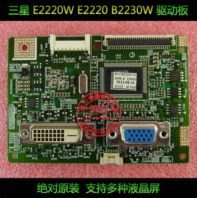 Free shipping  Original testing work ! E2220W driver board E2220 motherboard B2230W driver board EX2220W original driver board