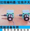 BL80 pull wire sensor KS30 pull wire sensor MN-40 pull wire sensor WXY30