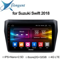 For Suzuki Swift 2018 Android Unit Car dvd Radio Multimedia Computer System Stereo gps navigator audio video player ISP Screen
