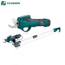 FUJIWARA электрические ножницы для обрезки 0-25 мм серпы 7,2 V литиевая Батарея садовый секатор 160-200 мм Выдвижной Удлинительный стержень