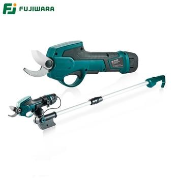FUJIWARA Electric Pruning Scissors Pruning Shears 7.2V Lithium Battery 0-25mm Garden Pruner 160-200mm Retractable Extension Rod