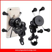 Мотоцикл сотовый телефон сцепление Зажим стенд держатель крепёжный кронштейн с USB зарядное устройство разъем для iPhone samsung и других смартфонов