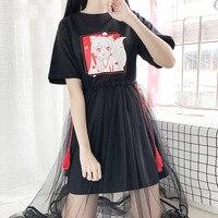 Fox Printed Lolita Girls Short Sleeve Long Shirt Dress Japanese Gothic Antique Style Summer Black Mesh Dress 2pcs Set