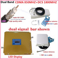 LCD Display Daul Band GSM 4G Booster ! CDMA 850Mhz DCS 1800Mhz Cellular Signal Repeater 2G GSM Mobile Amplifier + Cable 50-5