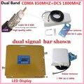 Pantalla LCD Daul Banda GSM 4G Booster! CDMA 850 Mhz DCS 1800 Mhz Señal Celular Amplificador Repetidor 2G GSM Móvil + Cable 50-5