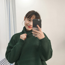 Knitted Pullover for Women