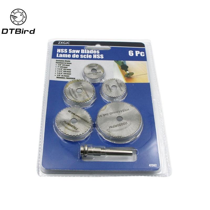 6pc Useful Oscillating Carbide Rasp Cutting Saw Blade Kit F Power Tool Accessory